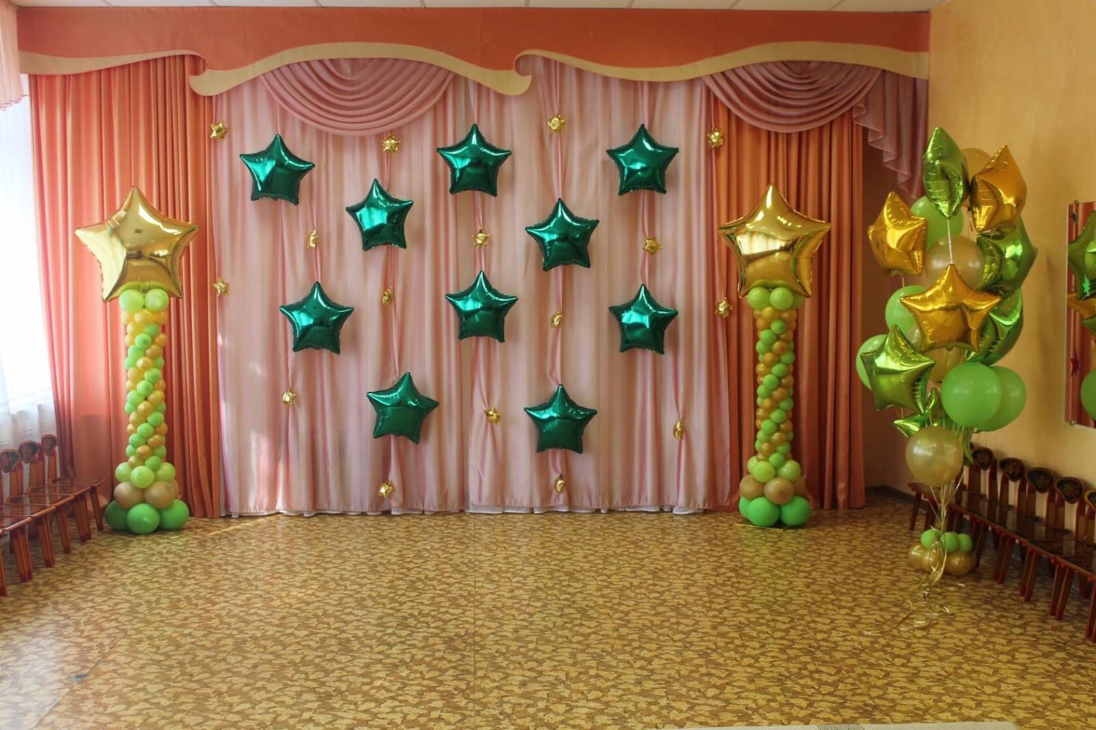 Украшение зала на праздник фото